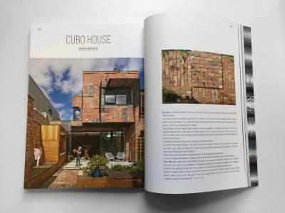 PHOOEY Architects Cubo House